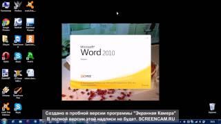 Как взломать страницу вконтакте без програм!(В этом видео есть способ для взлома страниц в Вконтакте без програм. У цьому відео є спосід для взлому сторі..., 2014-03-06T14:45:28.000Z)