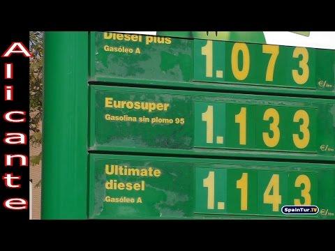 Стоимость бензина в аликанте