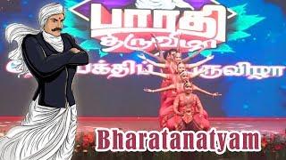 Bharathiyar Birthday celebration in kalaivanar Arangam/Bharathiyar Peru vizha | Bharatanatyam Dance