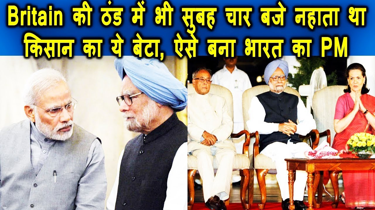 manmohan singh biography from the son of the farmer to the prime