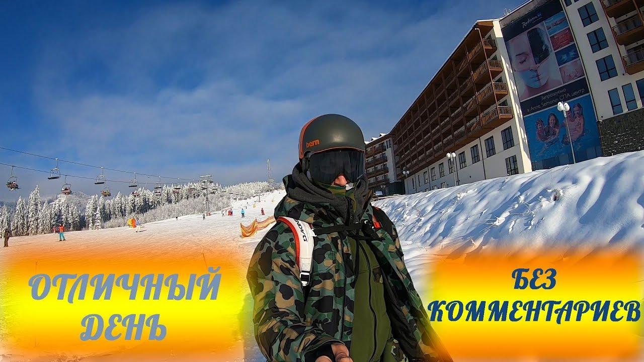 Отдых в Буковель на лыжах\Сезон 2018-2019\Bukovel