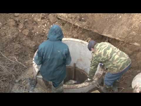 Ремонт канализационного колодца