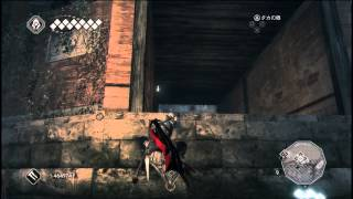 ASSASSIN'S CREED II Sequence9 カーニヴァル1486年 ヴェネツィア/ドルソデューロ探索1