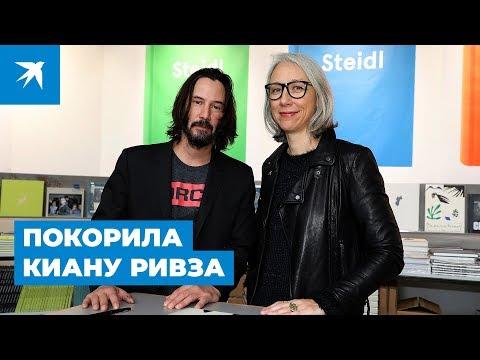 Александра Грант - новая девушка Киану Ривза