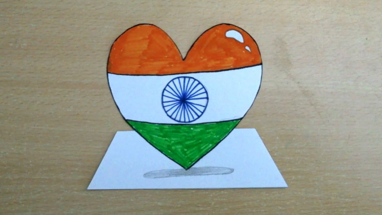 Republic Day Drawing || Happy Republic Day heart drawing for kids