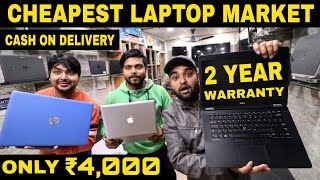 Cheapest Laptop Wholesale Market    Cheapest Price Laptop Market In Laxmi Nagar Delhi
