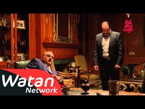 مسلسل العرّاب نادي الشرق الحلقة 18 كاملة HD 720p / مشاهدة اون لاين