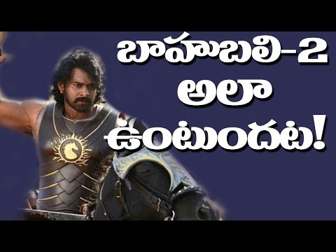 This Is How Baahubali - The Conclusion Will Be | SS Rajamouli | Prabhas | Rana | Anushka | Tamanna