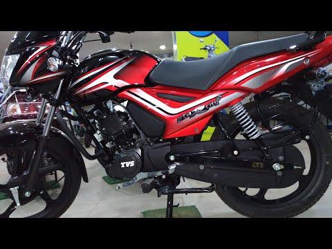 Tvs star city bike image and price