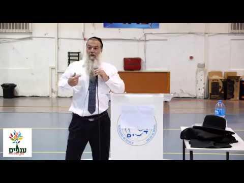 ערב חיזוק ברחובות - הרב יגאל כהן HD - שידור חי מהיכל הספורט ברחובות