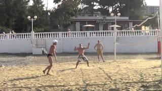 волейбол на пляже геленджика