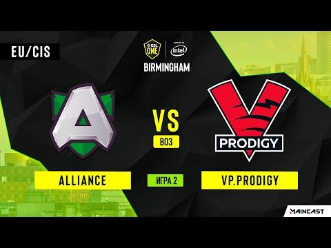 Alliance Vs VP.Prodigy (Игра 2) | BO3 | ESL One Birmingham 2020