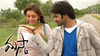 Maska Movie - Gunde Godarila Full Video Song - Ram,Hansika ,Sheela