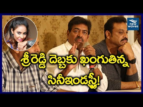 Maa Association Press Meet Over Sri Reddy Issue    Tollywood Casting Couch    New Waves