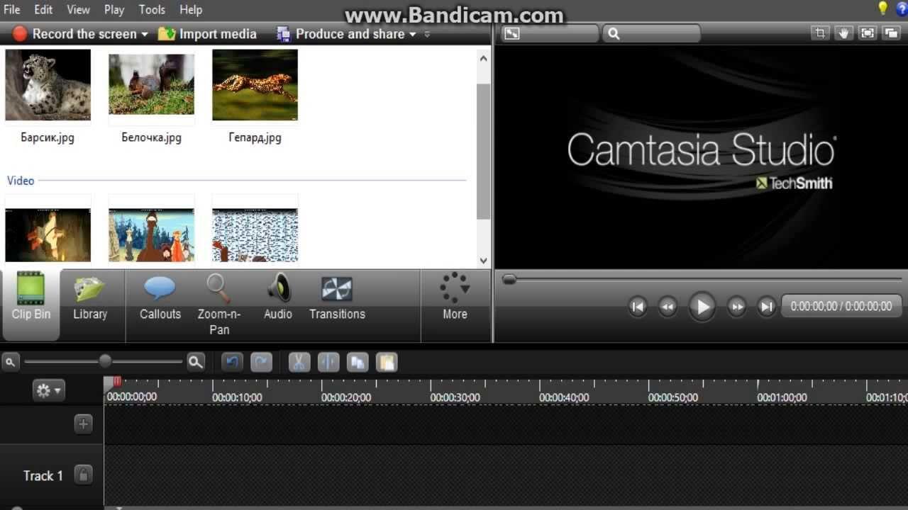 Програмку windows для монтажа видео