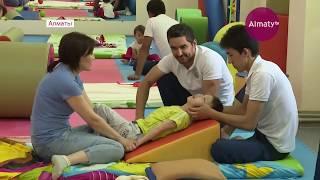видео детский центр алматы