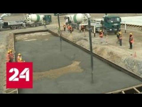 Строй, владей, эксплуатируй:  Россия строит в Турции АЭС - Россия 24