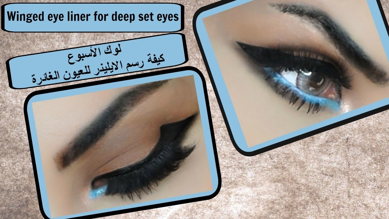 Eye makeup tutorial for deep set eyes