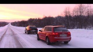 Audi A4 Two. Обе По 450.000 Рублей. 2016