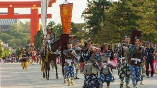 Yoshino Period also called the Nanboku-chō period (南北朝時代 ) of ...