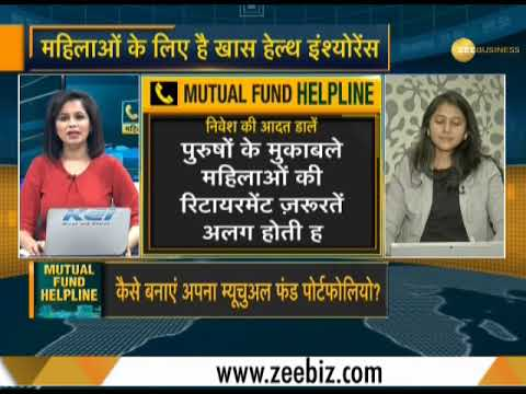 Mutual Fund Helpline: Solve all your mutual fund related queries, 15th February, 2019