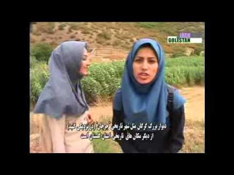 Iran Golestan Province