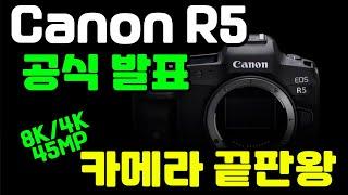 카메라 추천, 비밀 무기 드디어 공개, Canon EO…