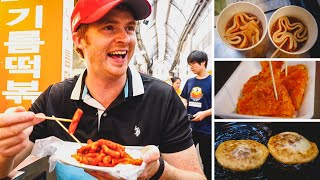 Eating Korean Street Food in Seoul, Korea at Tongin Market (통인시장)