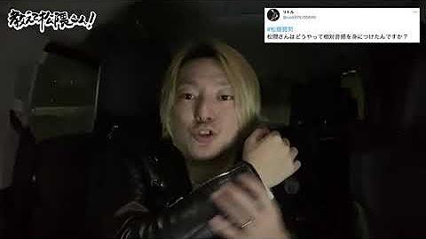 ケンタ 松隈 柏木由紀、超速レコーディングにサウンドプロデューサー・松隈ケンタ大絶賛「本当にWACKのグループにずっといてほしいと思う」