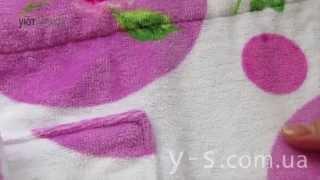 Махровый халат интернет-магазин уютСтиль [HD](Махровый халат 100%-хлопок Подробней: http://y-s.com.ua/, 2014-10-26T09:51:06.000Z)