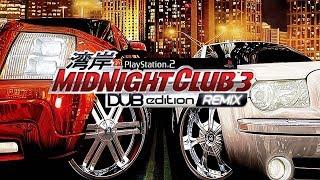 ألعاب الطيبين | سباق الليل المتصل! Midnight Club 3
