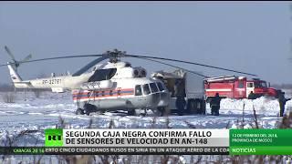 Revelan el contenido de la caja negra del An-148: Los pilotos se pelearon antes de la colisión