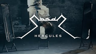 CASAR - HERCULES [Official Video] (prod. by Thankyoukid)