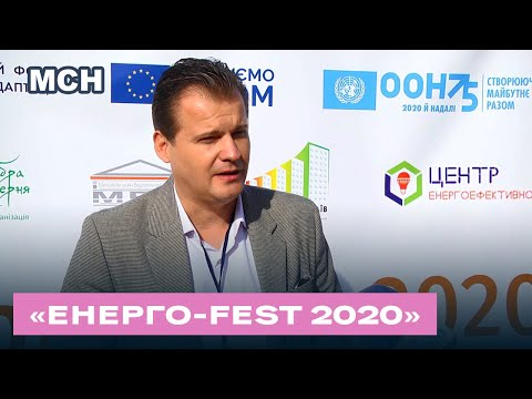 TPK MAPT: У ЧНУ імені Петра Могили провели «Енерго-фест –2020»