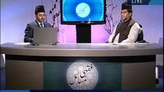 Fiqahi Masail #68, Ramadhan ul Mubarak, Teachings of Islam Ahmadiyya (Urdu)