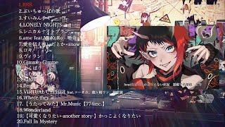 龍ヶ崎リン「RENE MUSIC 2020」クロスフェード