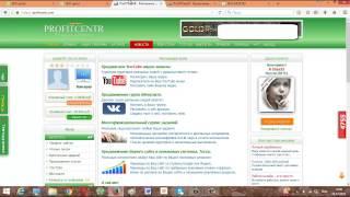 Накрутка лайков в инстаграме за деньги быстро и надежно проверенный сайт
