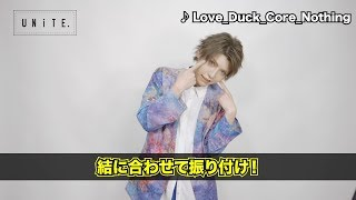 ユナイト - Love_Duck_Core_Nothing