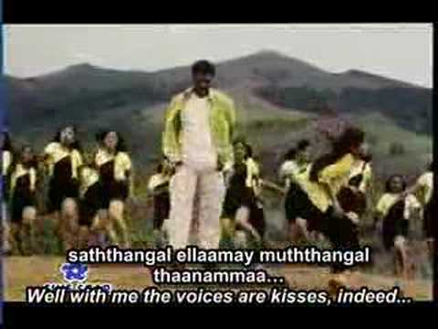 Crazy Indian Music Video - Kalluri Vaanil: Lyrics & Translation