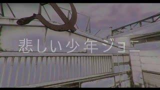 EDIT 13 | CS:GO sad jony ~ 悲しい少年ジョニ