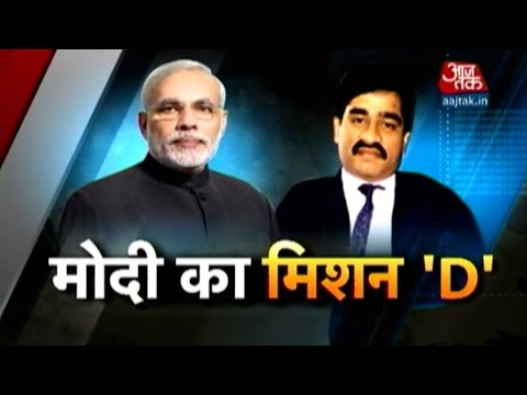 Vishesh: PM Modi's top-secret mission to arrest Dawood Ibrahim