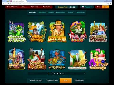 Видеоурок игры казино казино пополнить через paypal