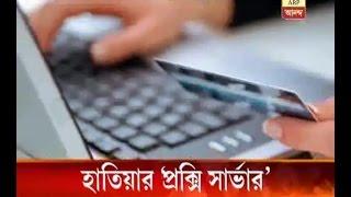 Debit card fraud: Hackers' weapon is proxy server