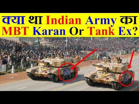क्या था Indian Army का Project MBT Karan Or Tank Ex? और Army इसे Reject क्यों किया?