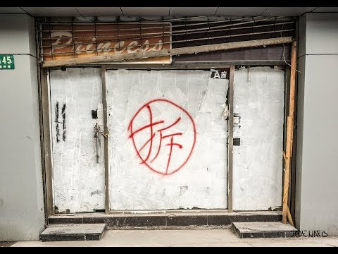 Shanghai Urban Renewal Short Film Project - 拆 (demolish)