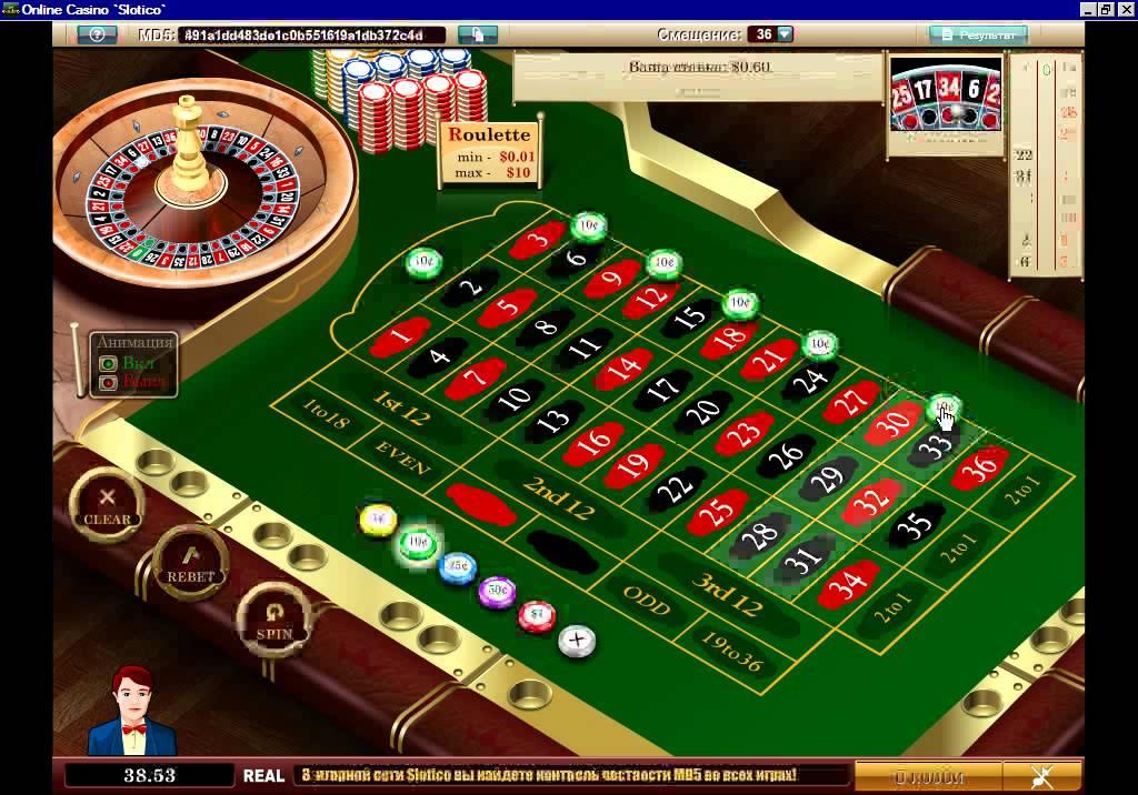казино слотико закрыто