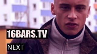 Disarstar - Vergiss mein nicht (16BARS.TV I NEXT)