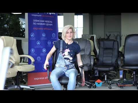 Обзор компьютерного ортопедического кресла DR-150A