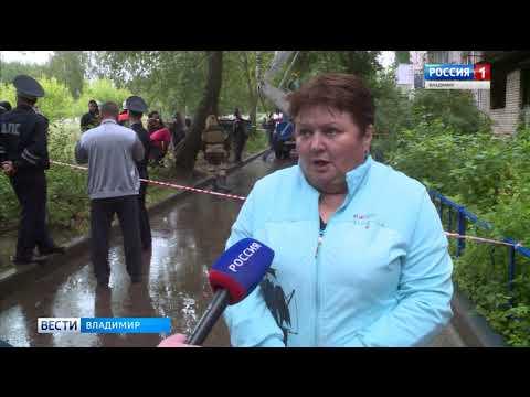 Трагедия в Коврове Репортаж