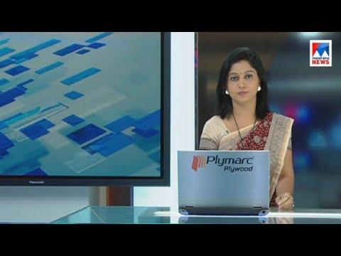 പ്രഭാത വാർത്ത   8 A M News   News Anchor - veena Prasad   January 27, 2018